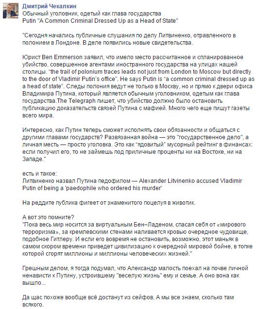 """Британские банки начали массово отправлять российским бизнесменам """"письма счастья"""" с требованием показать источники доходов - Цензор.НЕТ 5314"""