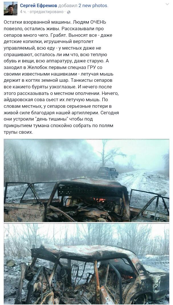 На счетах фирм, связанных с Януковичем, заблокировали 1,42 миллиарда долларов, - Госфинмониторинг - Цензор.НЕТ 2137