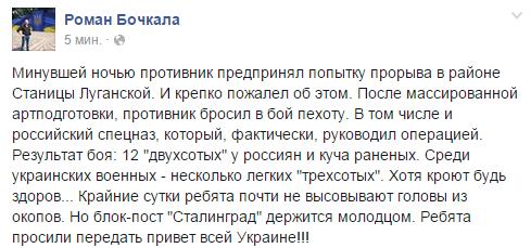 На счетах фирм, связанных с Януковичем, заблокировали 1,42 миллиарда долларов, - Госфинмониторинг - Цензор.НЕТ 2716