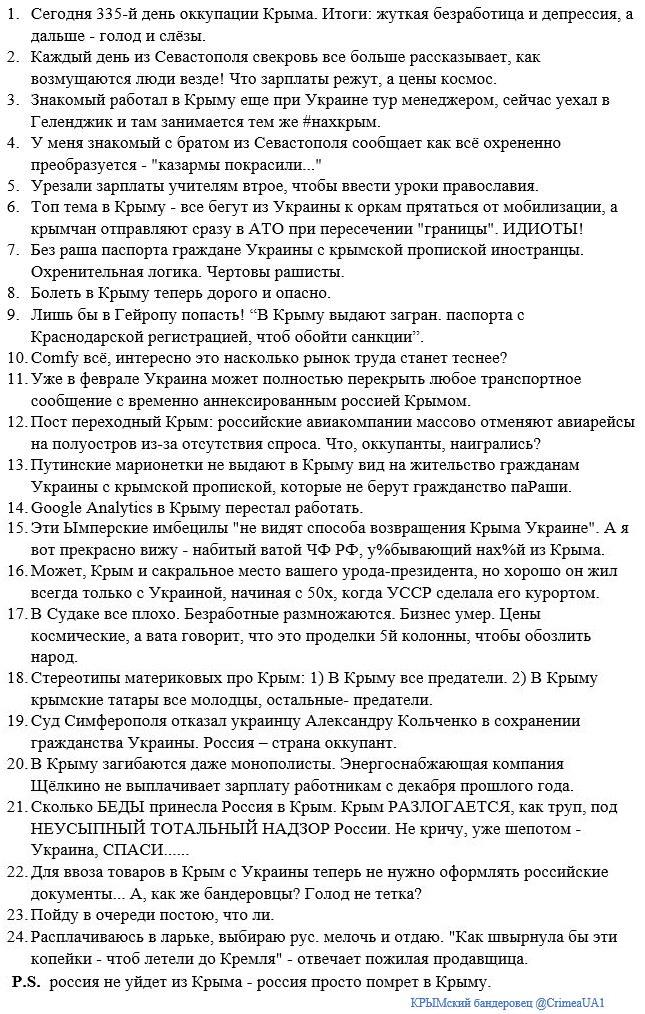 """Количество обстрелов террористов уменьшилось из-за """"работы на опережение"""" украинских воинов, - пресс-центр АТО - Цензор.НЕТ 110"""