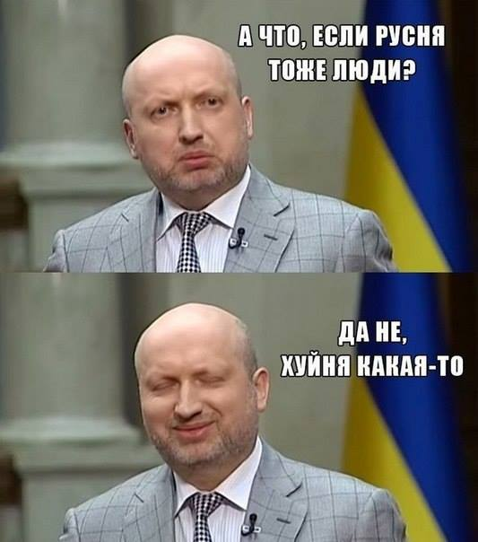 Россия имеет технические возможности для подготовки своих граждан к введению Украиной биометрического контроля на границе, - Геращенко - Цензор.НЕТ 4297