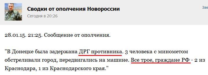 ГПУ о сегодняшнем артобстреле Донецка: снаряды попали в жилые дома, больницу и детский сад. Погибли от 4 до 10 человек - Цензор.НЕТ 2027