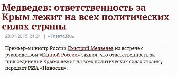 Терпение Запада на исходе из-за невыполнения Россией Минских соглашений, - глава Минобороны Польши - Цензор.НЕТ 8317