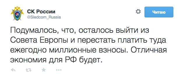 Грибаускайте, Бильдт и Маккейн, - эксперты составили рейтинг лоббистов Украины в мире - Цензор.НЕТ 9691