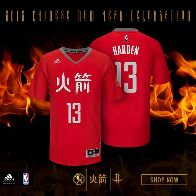 """ HoustonRockets  Get your  adidasHoops  JHarden13 Chinese New Year  NBACNY  jersey  ... 19ce11658"