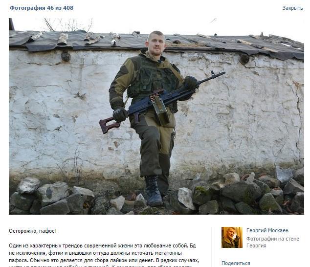 """""""Зае###ь, весь город горит"""",  - радиоперехват разговора российских артиллеристов, обстреливавших Мариуполь - Цензор.НЕТ 2859"""