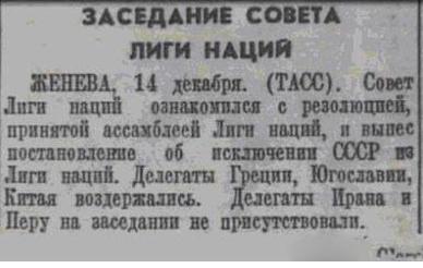 В НАТО исключили возможность конструктивных отношений с Россией - Цензор.НЕТ 9634