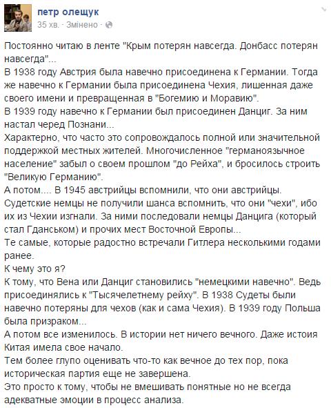 """Борис Филатов: """"Если бы мы потеряли Днепропетровск, Украина бы рухнула"""" - Цензор.НЕТ 7837"""