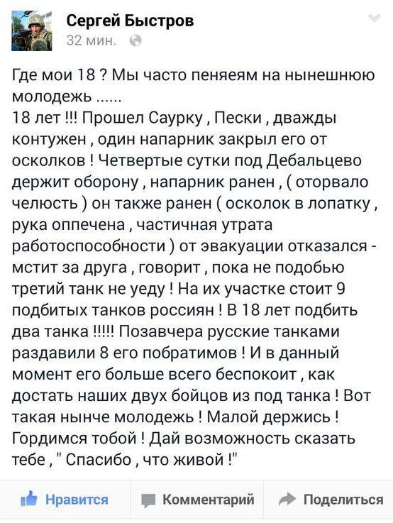 Украинская артиллерия плотно накрывает передовые ударные группы боевиков в районе Мариуполя. Противник прекратил атаки, - ИС - Цензор.НЕТ 4545
