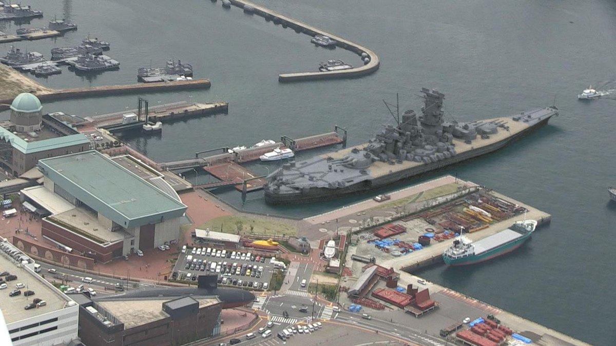 史上最大の戦艦大和の大きさは大体こんなもん。広島県呉市・大和ミュージアム上空にて撮影。 pic.twitter.com/8hNl4V0exT