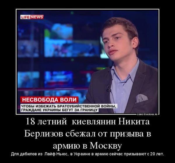 """Латвия обеспокоена военной активностью России у своих границ: """"Это подрывает доверие"""" - Цензор.НЕТ 8808"""