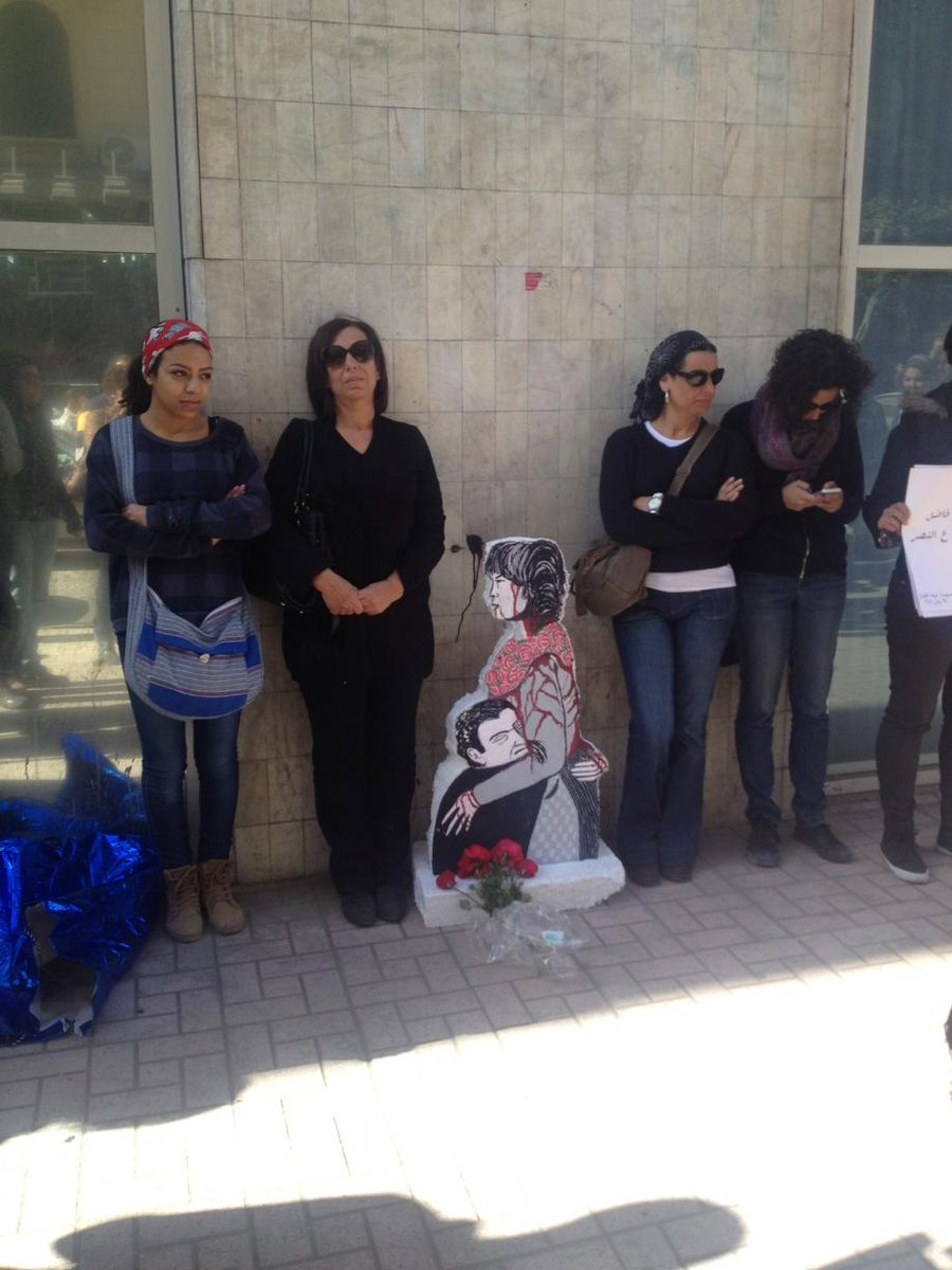 Thumbnail for #Shaimaa_El-Sabbagh Stand : Women protest the murder of activist