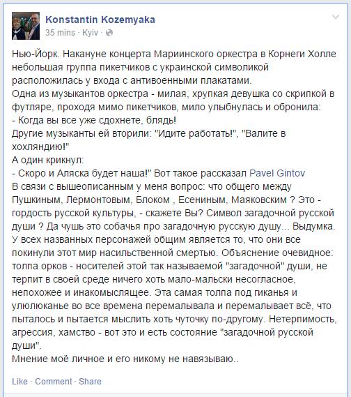 Глава Европарламента предостерег новое правительство Греции от изменения политического курса в отношении Москвы - Цензор.НЕТ 2922