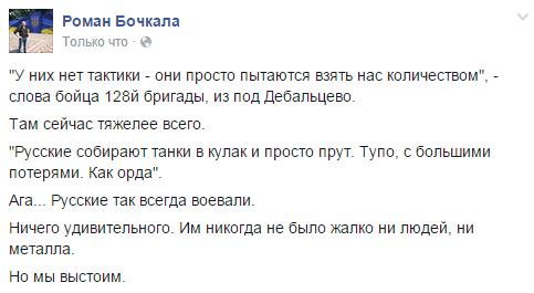 Грибаускайте, Бильдт и Маккейн, - эксперты составили рейтинг лоббистов Украины в мире - Цензор.НЕТ 5546