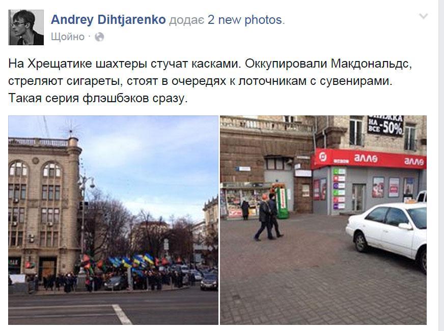 Ситуация на Донбассе остается крайне напряженной. Наши воины сдерживают атаки по всей линии фронта, - Порошенко - Цензор.НЕТ 6080