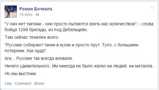 За прошлые сутки в Донецкой области из-за артударов боевиков погибли шестеро мирных жителей, пятеро получили ранения, - Аброськин - Цензор.НЕТ 6934
