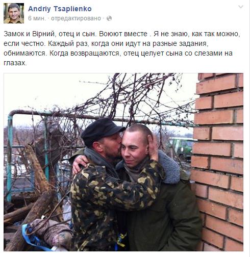 За прошлые сутки в Донецкой области из-за артударов боевиков погибли шестеро мирных жителей, пятеро получили ранения, - Аброськин - Цензор.НЕТ 7784