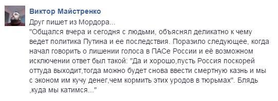 Госдума РФ хочет запретить россиянам брать валютные кредиты - Цензор.НЕТ 4981