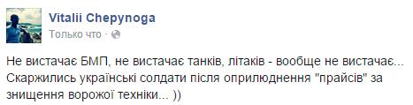 Заседание контактной группы по Донбассу в Минске еще согласовывается, - МИД - Цензор.НЕТ 9781