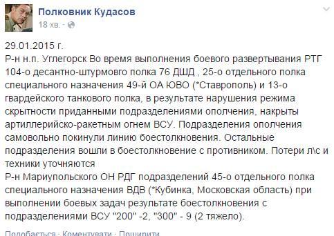 Заседание контактной группы по Донбассу в Минске еще согласовывается, - МИД - Цензор.НЕТ 301
