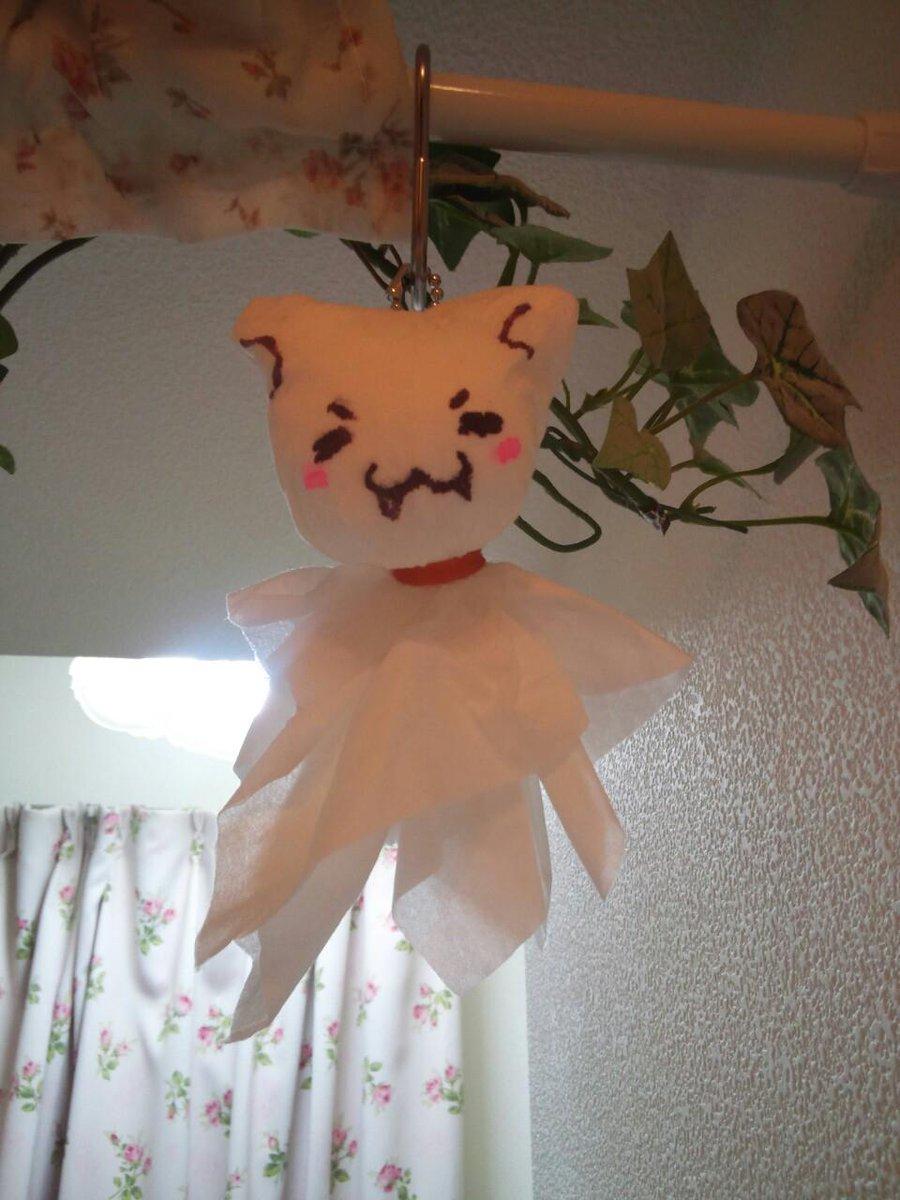 明日雪か…と回りの人の事を色々思いつつ作ったてるてる猫又坊主がこちらになります( やる気だけはある顔… http://t.co/vub9Z7IIaJ