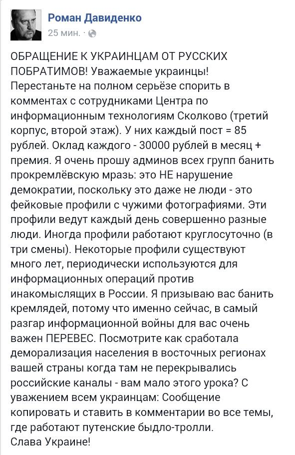 Россия значительно сокращает расходы на пропаганду, - Die Zeit - Цензор.НЕТ 4363