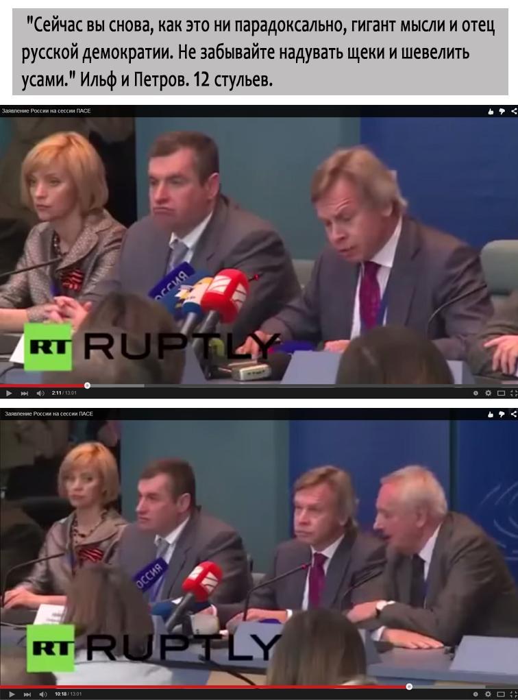 Ситуация с Савченко стала критической, - генсек Совета Европы - Цензор.НЕТ 4320