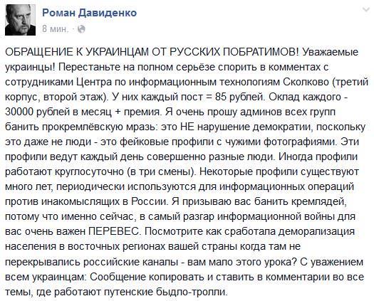 Савченко просит предоставить ей материалы нового дела - Цензор.НЕТ 2765
