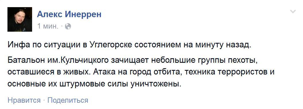 ЕС будет осуществлять максимальное давление для прекращения огня в Украине, - Могерини - Цензор.НЕТ 8778