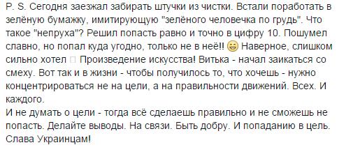 СНБО просит Кабмин не использовать российские интернет-ресурсы - Цензор.НЕТ 4647