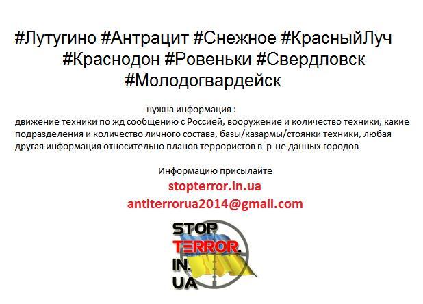 """Украинские воины отбили атаку террористов на Углегорск. В город зашел батальон Нацгвардии, идет зачистка, - """"Азов"""" - Цензор.НЕТ 7823"""