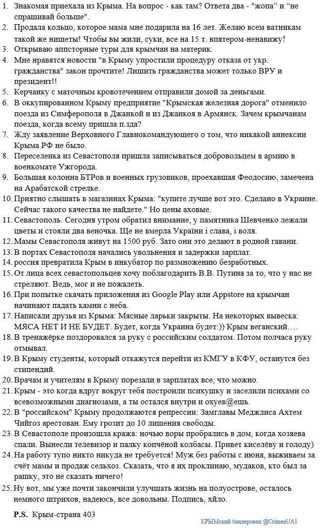 В пригороде Станицы Луганской в результате обстрела ранен мужчина, - Москаль - Цензор.НЕТ 8644