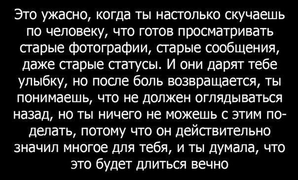 картинки скучаю по старым временам доставка всей россии