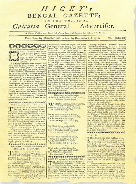 The Charleston Gazette | Newspaper layout, Newspaper ... |The Gazette Newspaper