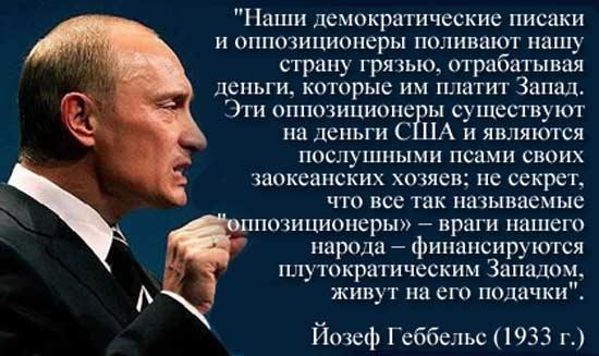 Для России нет благоприятной формулы выхода из кризиса, - Обама - Цензор.НЕТ 3132