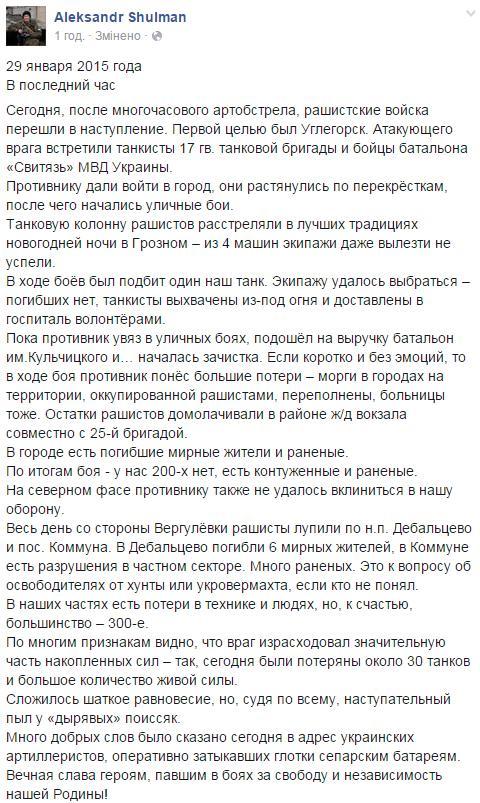 """Евросоюз показал """"бескомпромиссную и солидарную"""" поддержку Украины, - замглавы АП Чалый - Цензор.НЕТ 8076"""