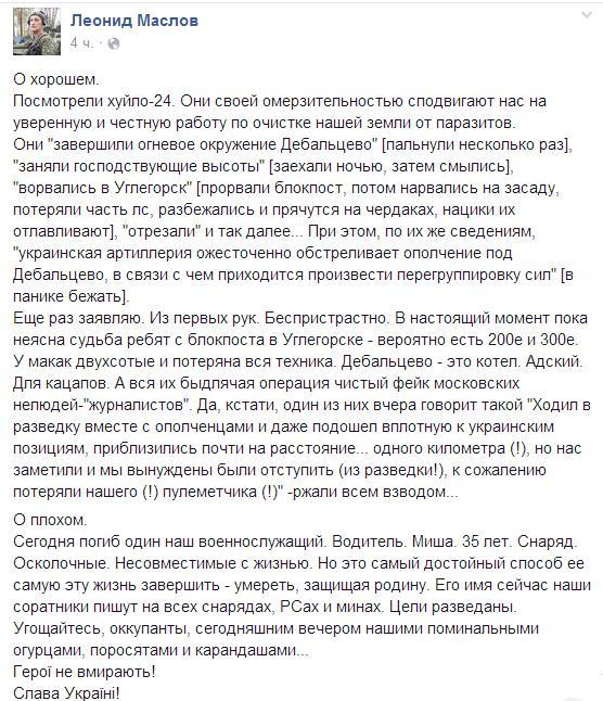 """Евросоюз показал """"бескомпромиссную и солидарную"""" поддержку Украины, - замглавы АП Чалый - Цензор.НЕТ 5035"""