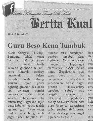 kuala kangsar chat The kuala kangsar district is a district in perak, malaysia kuala kangsar shares its borders with larut, matang and selama at the west, hulu perak at the north.