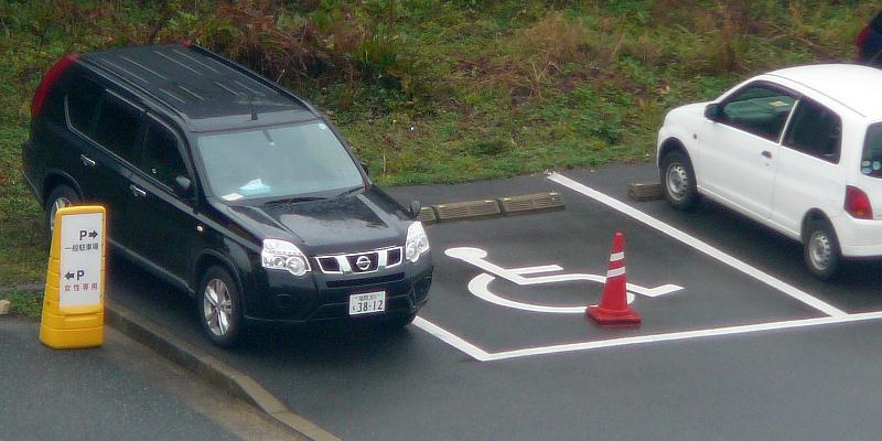 枠外駐車なのもよくありませんが、こういう停め方をされると、本当に車椅子の人が指定枠に駐車しても、降りられなくなってしまいます。 http://t.co/XBvNHbaIqx