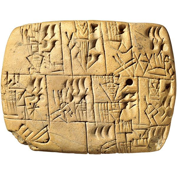 #History: early writing #tablet recording the allocation of… #beer! #Mesopotamia, c. 3000 BC http://t.co/BsVCsPbQA4 http://t.co/zZrMXEJCu4