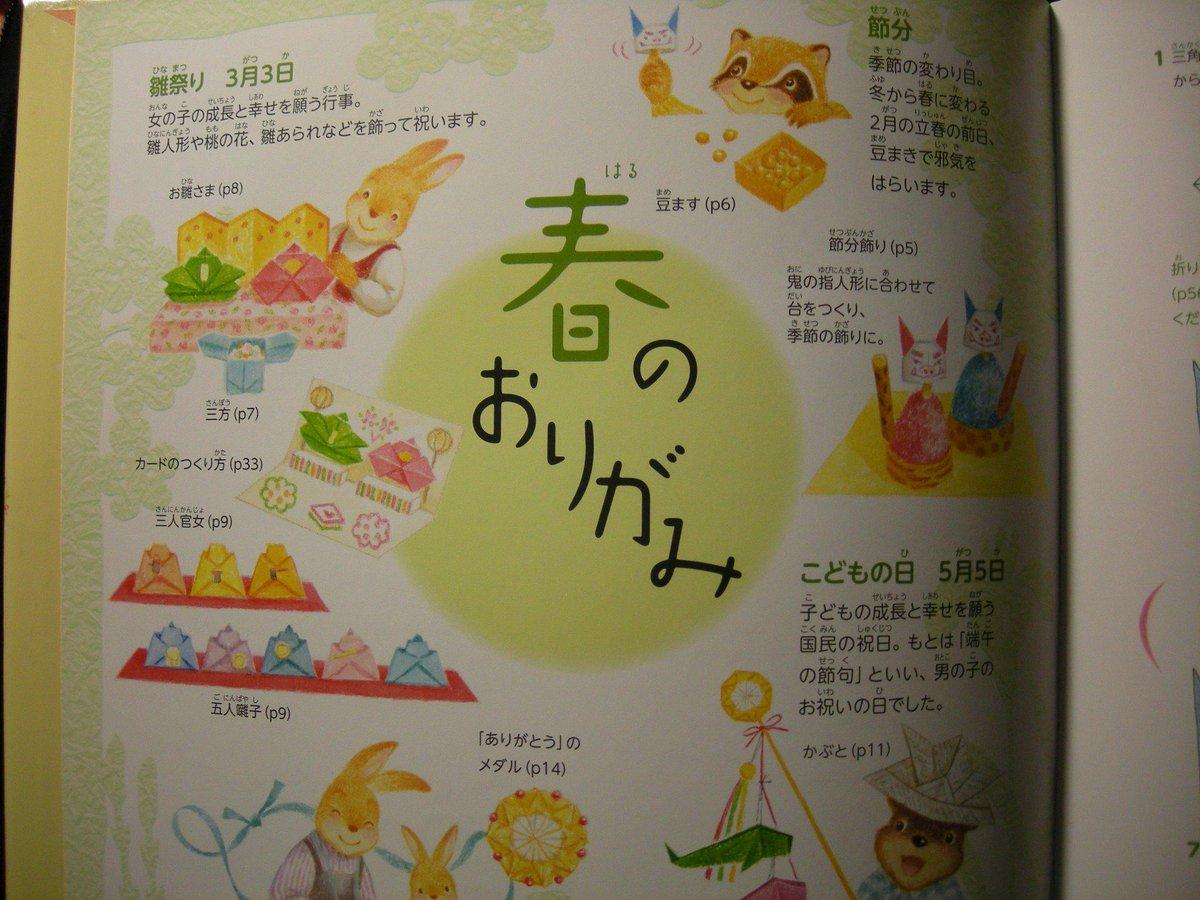 簡単 折り紙:折り紙絵本-twitter.com