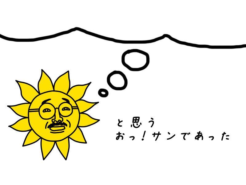 沖縄かーええなぁ http://t.co/hXUk3nSc0H