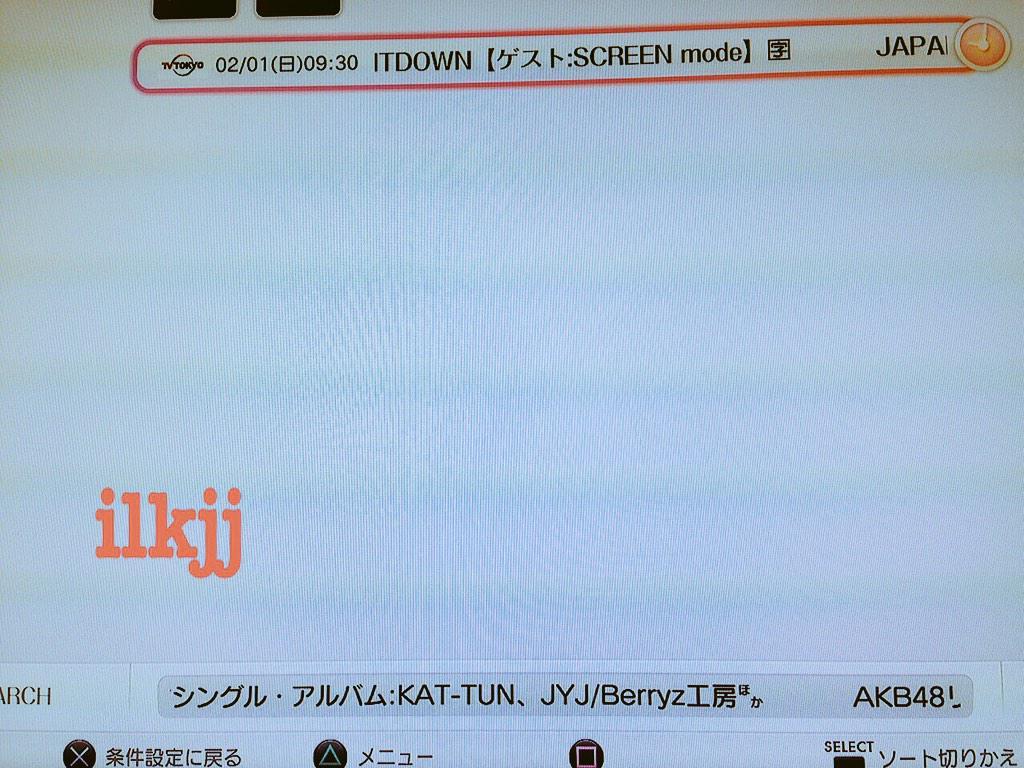 テレビ番組サーチでJYJ検索したら、2月1日9時30分からのテレビ東京系番組JAPAN COUNTDOWNが出てきたヽ(≧▽≦)ノ録画予約〜