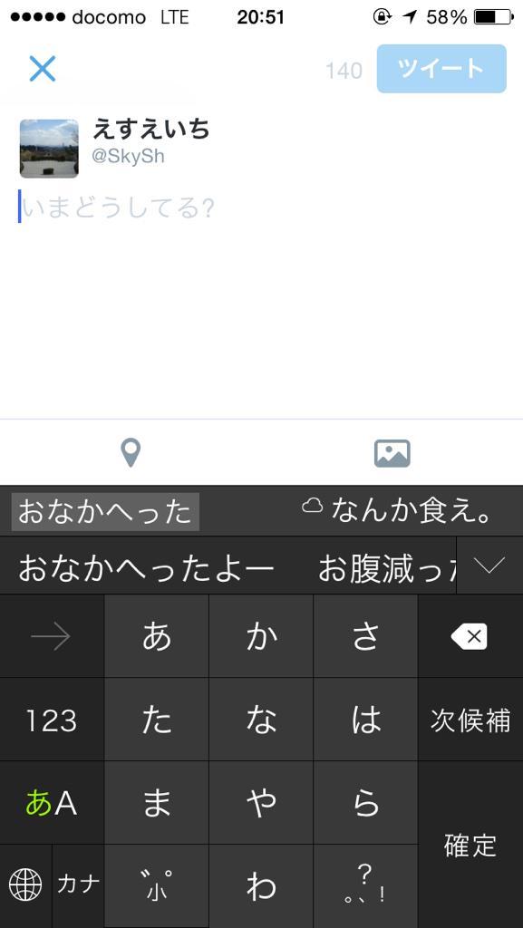 Simejiさんにつっこまれた http://t.co/M50vC7HPQQ