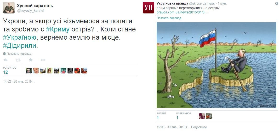 Турчинов инициирует передачу санаториев профсоюзов для оздоровления раненых военнослужащих - Цензор.НЕТ 2388