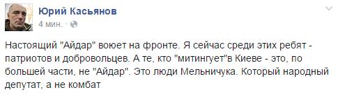 Террористы атаковали позиции украинских воинов в районе Миуса и Чернухино. В Углегорске продолжаются ожесточенные бои, - штаб АТО - Цензор.НЕТ 1149