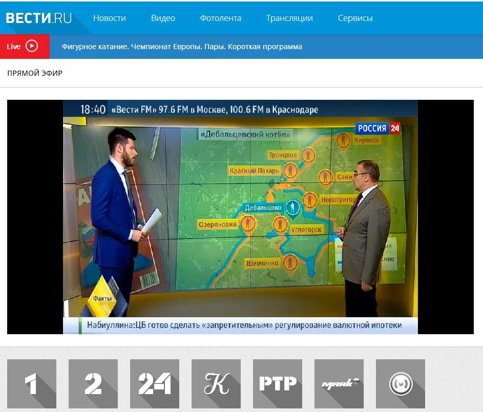 Украинские военнослужащие сегодня не вели боевых действий на территории Донецка, - СНБО - Цензор.НЕТ 3504
