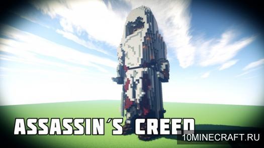 assassins creed 4 карта мира