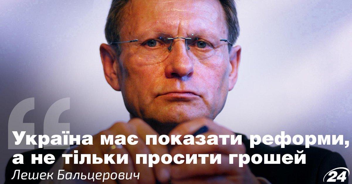 """Подготовлен новый закон, который позволит """"рвать коррупционеров"""", - Егор Соболев - Цензор.НЕТ 7420"""