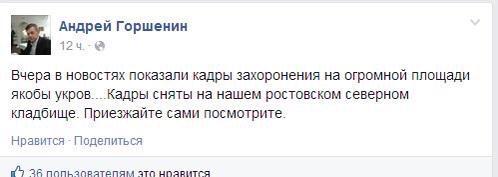 За два дня уничтожено около 150 боевиков. Террористы продолжают обстреливать населенные пункты на Донбассе, - штаб АТО - Цензор.НЕТ 4595